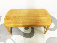 Heywood Wakefield Coffee Table | Chairish