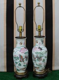 Frederick Cooper Porcelain Table Lamps - A Pair | Chairish
