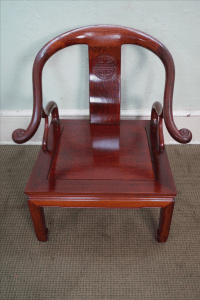 Chinese Rosewood Horseshoe Lounge Arm Chairs