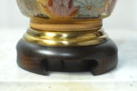 Frederick Cooper Porcelain Ginger Jar Table Lamp | Chairish