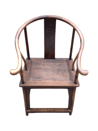 Antique Chinese Horseshoe Shandong Chair