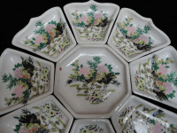 Vintage Chinese Porcelain Plates - Set of 9 | Chairish
