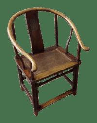 Chinese Ming Dynasty Horseshoe Chair - Pair | Chairish