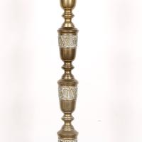 Chinese Style Brass Floor Lamp | Chairish