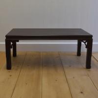 Asian-Style Coffee Table | Chairish