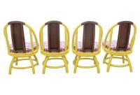 Mid-Century Yellow Bamboo & Rattan Dining Set | Chairish