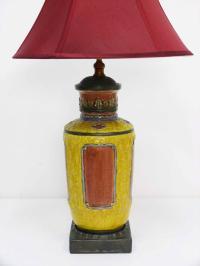 Bradburn Gallery Asian Style Table Lamps - Pair | Chairish