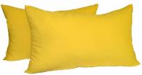 Yellow Rectangular Lumbar Pillows - A Pair   Chairish