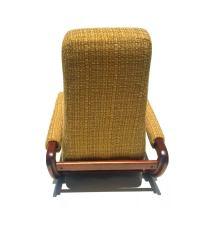 Mid-Century Danish Modern Rocking Chair | Chairish