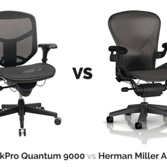 Herman Miller Office Chair Alternative Cheap Seat Cushions For Chairs Workpro Quantum 9000 Vs Aeron By Is It Good Quality