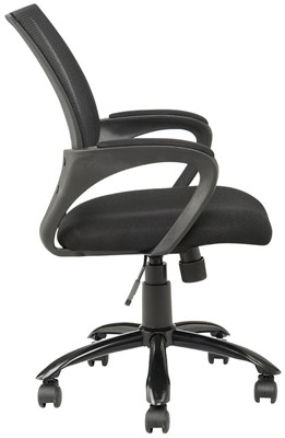 best-office-mesh-chair-best-budget-office-chairs
