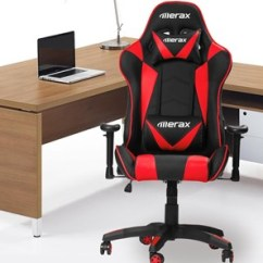 Gaming Chair Review Hanging Groupon Merax Affordable Under 100 Best Pc 200