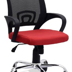 Revolving Chair Gst Rate Evenflo High Easy Fold Recall Buy Conference Chairs Online Mumbai Bangalore Hyderabad Chairwale List Price 3500