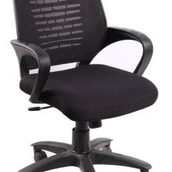 Revolving Chair Gst Rate Covers Niagara Buy Computer Chairs Online Mumbai Bangalore Hyderabad Chairwale List Price 3200
