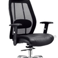 Ergonomic Chair Godrej Price Cover Hire Leicestershire Buy Online In Mumbai Bangalore Hyderabad Chairwale