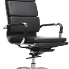 Revolving Chair In Surat Zebra Print Dining Chairs Buy Online Mumbai Bangalore Hyderabad Chairwale
