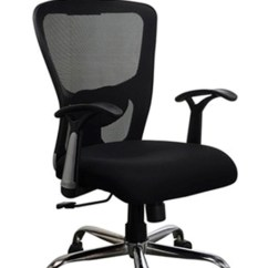 Revolving Chair Spare Parts Stool With Footrest Buy Online In Mumbai Bangalore Hyderabad Chairwale