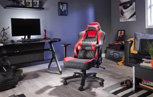chaise gamer vue de loin