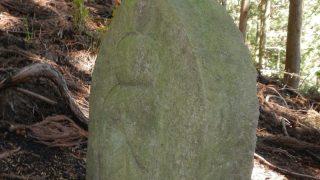 ホギリの山神