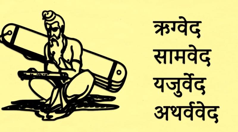 हिंदू धर्म की 5 विशेषताएं