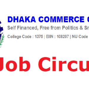 dhaka commerce college job circular