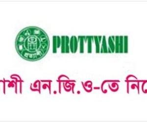 prottyashi job circular