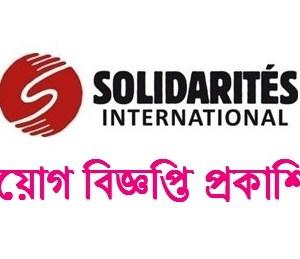solidarités international job circular