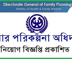 DGFP Job Circular New Apply