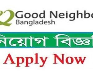 Good Neighbors Bangladesh Job Circular