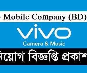Vivo Mobile Company Ltd Job Circular