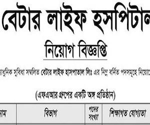 Better Life Hospital Limited Job Circular
