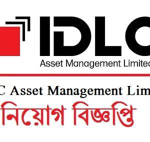 IDLC Asset Management Limited Job Circular