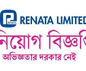 Renata Limited Job Circular