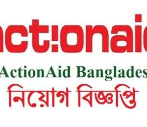 ActionAid Bangladesh Job Circular