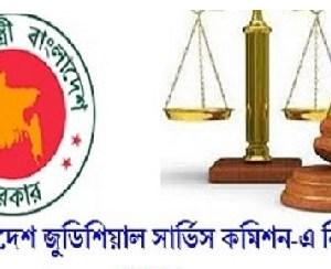 BJSC Job Circular