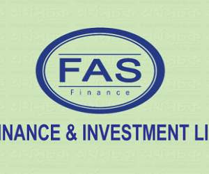 FAS Finance and Investment LimitedJob Circular