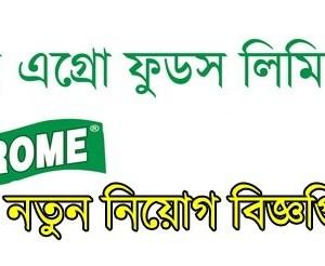 Prome Agro Foods Limited Job Circular