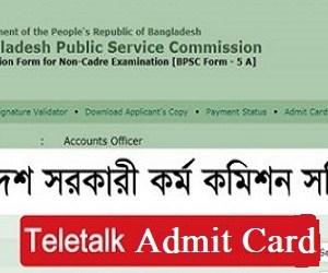 BPSC teletalk com bd