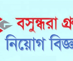 bashundhara group jobs circular