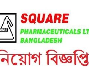 Square Pharmaceuticals Limited Job Circular