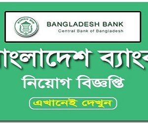 Combined 5 Bank Job Circular