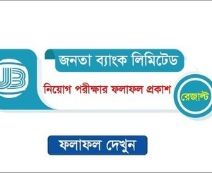 Janat Bank Exam Result And Viva Date logo