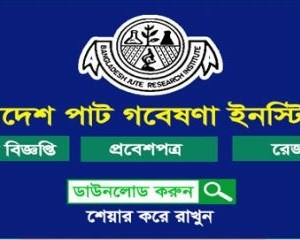 BJRI Exam Date and Seat Plan
