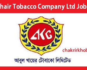 abul khair tobacco company ltd job circular