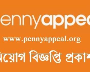penny appeal job circular