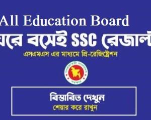 ssc result pre registration