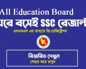 ssc result pre registration