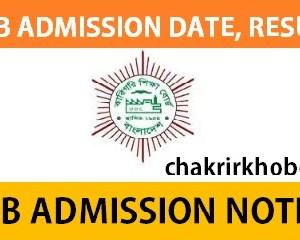 bteb admission notice