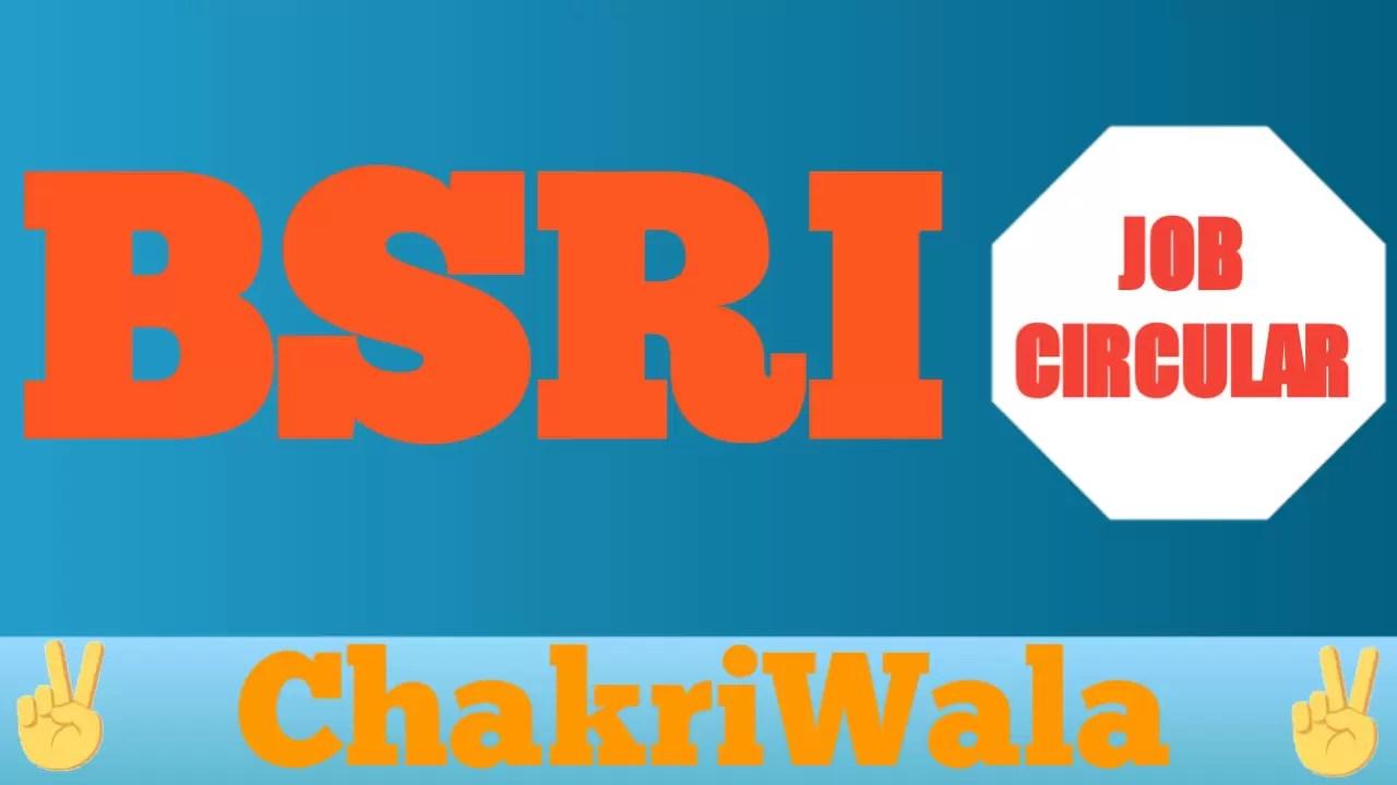 Bangladesh Sugarcrop Research Institute(BSRI) Job Circular 2021