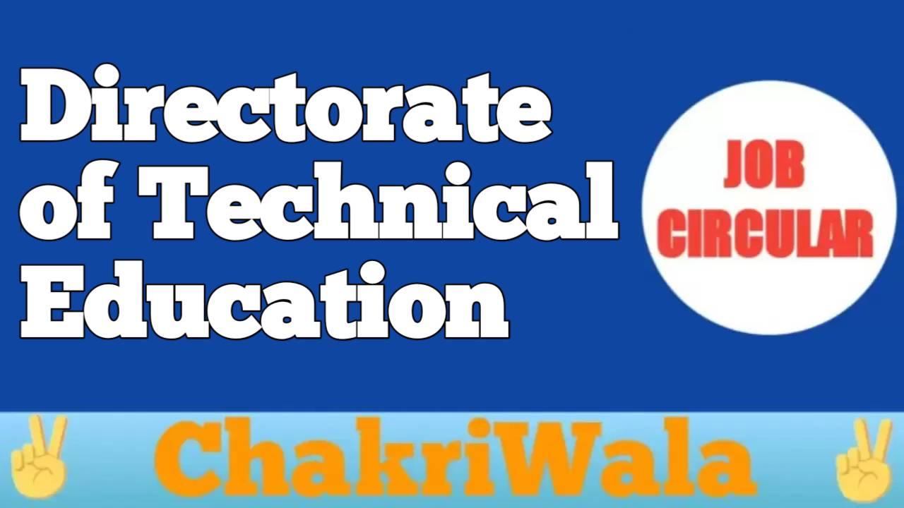 Directorate of Technical Education- DTEV Job Circular 2021